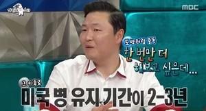 7eda690e316 강남스타일 유튜브 수입 85억